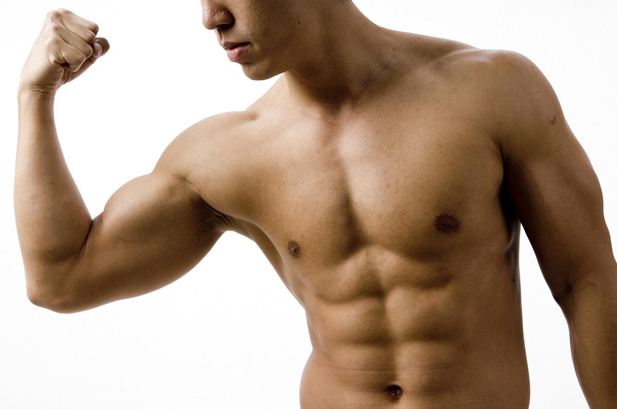 Iniciante na Musculação